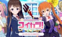 Koikatu! - Repack RX10.1 18+ Adult game cover