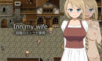 Inn My Wife - 1.01 18+ Adult game cover