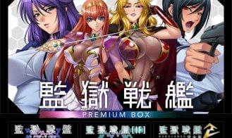 Kangoku Senkan Premium Box - Final 18+ Adult game cover