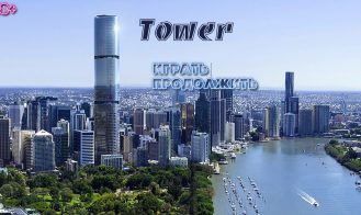 Tower - 26.06.20, 19.05.20, 28.04.20 18+ Adult game cover