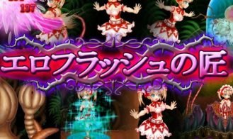 Iris in Labyrinth of Demons - 0.923 Special Edition 18+ Adult game cover