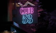 Club 53 - 0.05-1 18+ Adult game cover