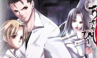 Ayakashibito - Final 18+ Adult game cover