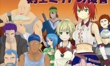 Revenge of Swordsman Millia - Final 18+ Adult game cover