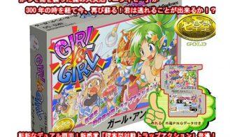 Girl vs Girl - 1.05 18+ Adult game cover
