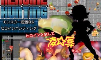 Heroine Hunting - Final 18+ Adult game cover
