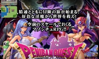 Peniban Quest: Sacrifice to Domina - Final 18+ Adult game cover