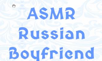 ASMR Russian Boyfriend - 0.01 18+ Adult game cover